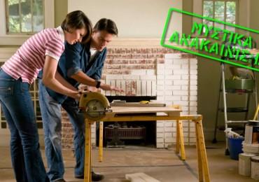 Μικρά Μυστικά για Επιτυχημένη Ανακαίνιση Σπιτιού